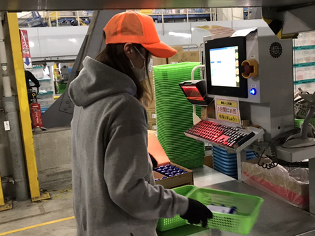 《午後から勤務》日用品などの仕分け・梱包作業男女スタッフ活躍中